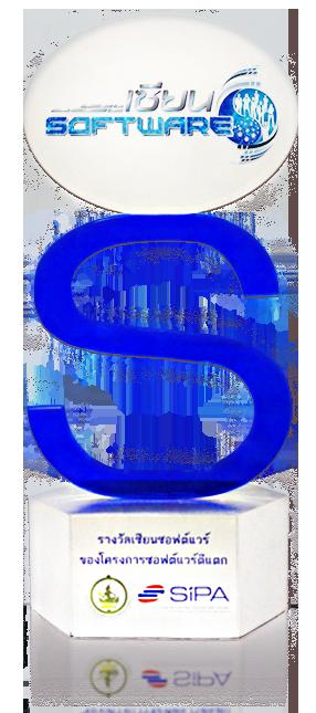 เซียนซอฟต์แวร์ SoGoodWeb