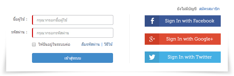Login with social