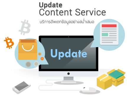 Update Content Service